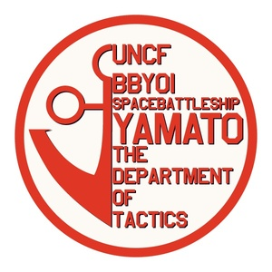 SB YAMATO 缶バッヂ1