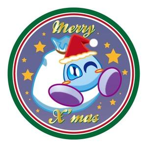 クリスマス・スペシャル
