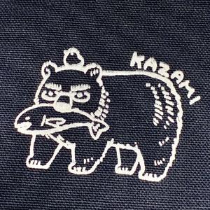 木彫りのかざみ熊 ポーチ (お試し品)
