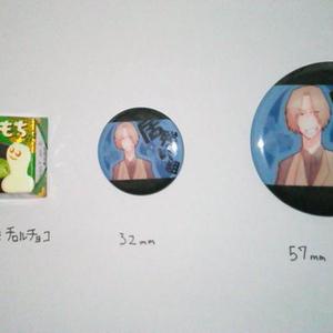 【居残り缶バッジ】ビジター(57mm)