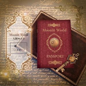 〈オープン記念/数量限定〉「Moonlit World」 入国セット