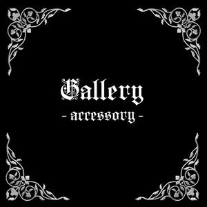 Gallery -accessory-