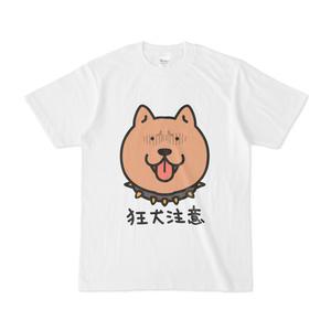 狂犬Tシャツ