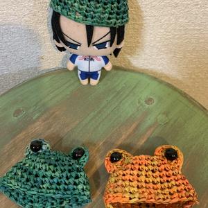 ぬいぐるみ用 カエル帽子セット