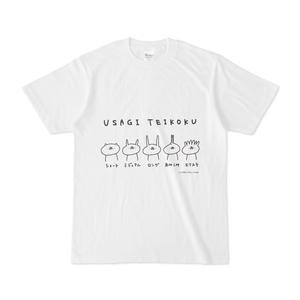 うさぎ帝国 Tシャツ白 ヘアカタログ