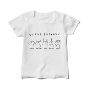 うさぎ帝国 レディースTシャツ白 ヘアカタログ