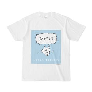 うさぎ帝国 Tシャツ おどろう(ブルー)