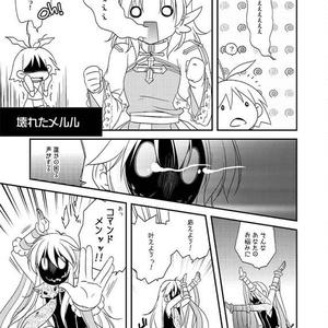 【プレイ日記21】マネーの虎