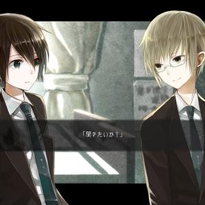 【ドリィムシリーズ】六月の毒