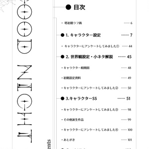 【PDF】Good Night-電子書籍版