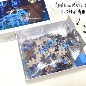 ジグソーパズル【Leveler】
