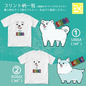 【Long Long a Dog?】オリジナルイッヌTシャツ