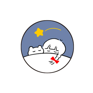 おやすみなさいのゆびわ