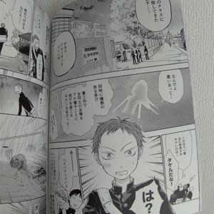 れんげちゃん vol.1