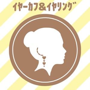 【イヤーカフイヤリング】DOD・NieR・Automata・シノアリス