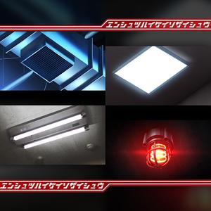 演出2D背景素材集<天井A>Ver.1.2