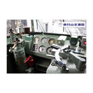 川根路の電機の運転台ポストカード