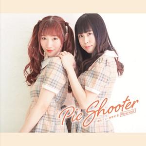 チヨリカアレコレ!テーマソング「Pic Shooter」リパッケージ盤CD