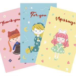 メッセージカード 3種類15枚セット