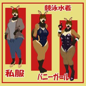【オリジナル3Dモデル】メスケモおばさん