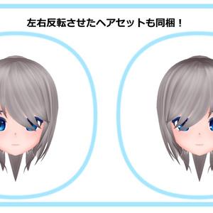 【3Dモデル】ひるね屋 - へアセットVer.1
