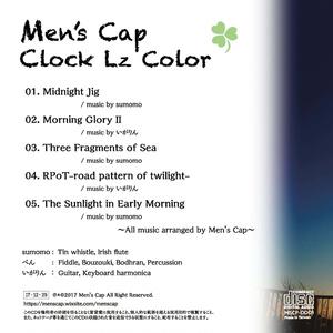 1st アルバム 「Clock Lz Color」【ダウンロード】