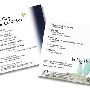 2枚組CDセット【ダウンロード】