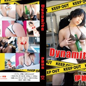 Dynamite【通販&ダウンロード版】