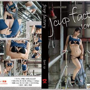 Jcup Factory【通販&ダウンロード版】