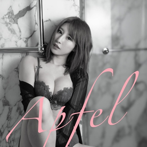 Apfel【ダウンロード版】