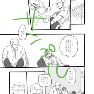 comet(7/17新刊)