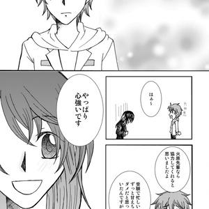 Glad Tears