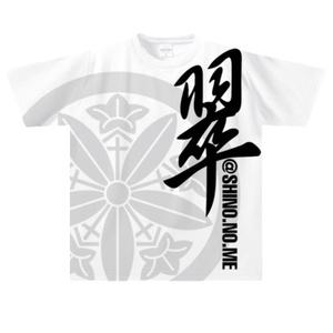"""""""KANJI"""" なYAKARAホワイト Tシャツ"""