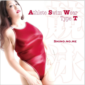 【CD-ROM写真集】Athlete Swim Wear Type T