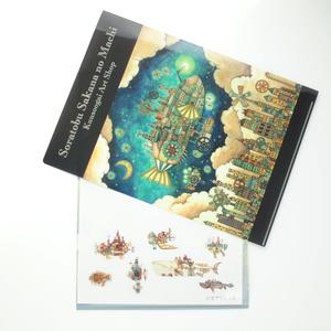 クリアファイルA4サイズ【空飛ぶ魚4種類セット】