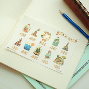 シール「街コレクション」【空想街コレクションシールNo.1】