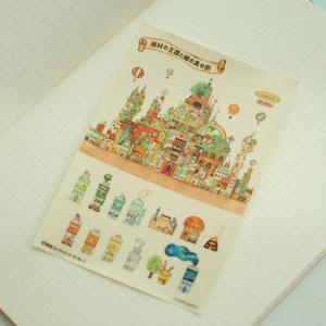 シール「画材の王国」【空想街コレクションシールNo.2】