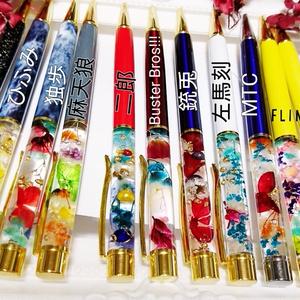 【ヒプマイ】ハーバリウムペン