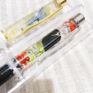 AKAMハーバリウムペン