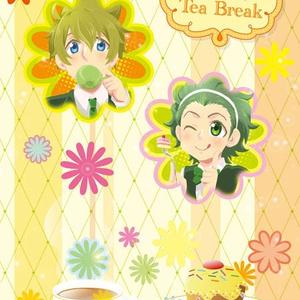Sneaky Tea Break