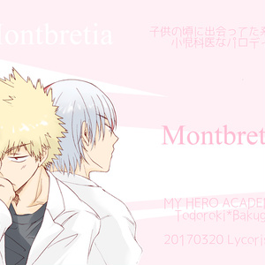 Montbretia
