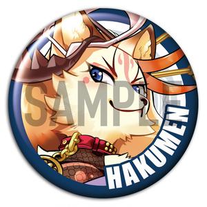 東京放課後サモナーズ 「ハクメン」キャラクター 缶バッジ