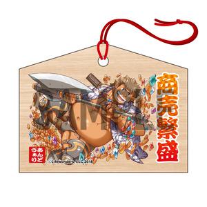 東京放課後サモナーズ 「アンドヴァリ」オリジナルミニ絵馬