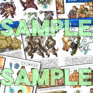 【ダウンロード版】『召喚勇者とF系彼氏』公式ビジュアルブック2