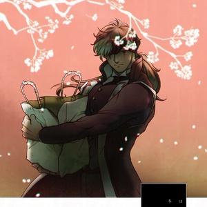 逆裁5小説本『冬はとうに過ぎ』