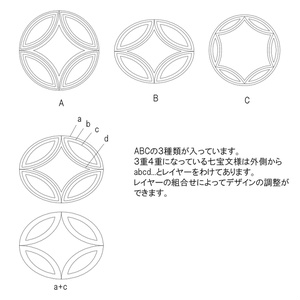 SAIクリスタ】七宝文様【ベクタ形式素材