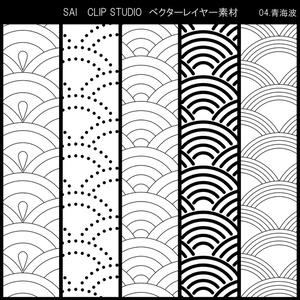 SAIクリスタ】青海波【ベクタ形式素材