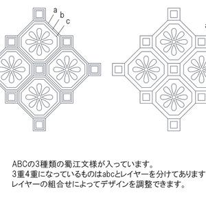 SAIクリスタ】蜀江【ベクタ形式素材