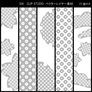 SAIクリスタ】鹿の子【ベクタ形式素材