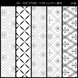 SAIクリスタ】菱【ベクタ形式素材